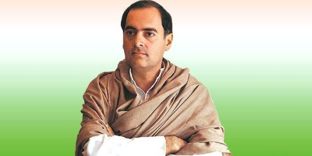 Rajiv-Gandhi-Biography-in-Hindi.jpg